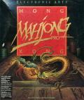 Hong Kong Mahjong Pro per PC MS-DOS