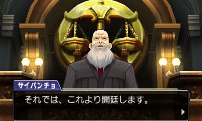 In Ace Attorney 5 verranno utilizzate voci reali