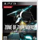 La soluzione di Zone of the Enders HD Collection