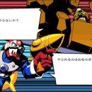 J.J. Rocket è il nuovo, bizzarro gioco di Keiji Inafune per iOS e Android