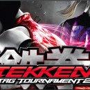 Tekken Tag Tournament 2 - Superdiretta del 13 settembre 2012