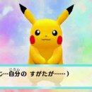 Pokémon Mystery Dungeon: I Portali sull'Infinito disponibile da oggi in Europa
