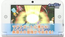Pokémon Mystery Dungeon: Magnagate and the Infinite Labyrinth - Trailer giapponese