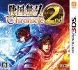 Samurai Warriors: Chronicles 2 per Nintendo 3DS