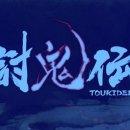 Toukiden - Trailer dal Jump Festa