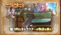 Atelier Totori Plus: The Adventurer of Arland - Trailer di debutto