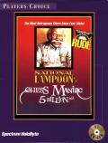 National Lampoon's Chess Maniac 5 Billion and 1 per PC MS-DOS