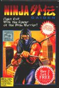 Ninja Gaiden per PC MS-DOS