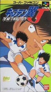 Captain Tsubasa J per Super Nintendo Entertainment System