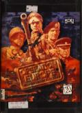Operation Europe: Path to Victory 1939-45 per PC MS-DOS