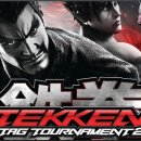 Tekken Tag Tournament 2 - Videoanteprima TGS 2012