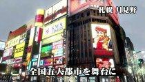Yakuza 5 - Primo video del TGS 2012