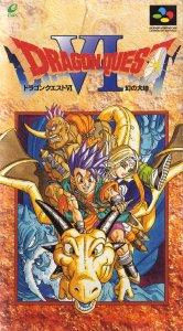 Dragon Quest VI per Super Nintendo Entertainment System