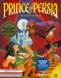 Prince of Persia per PC MS-DOS