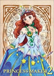 Princess Maker 2 per PC MS-DOS