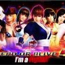 Dead or Alive 5 - Videorecensione