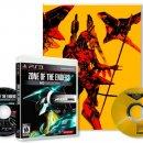 Konami rivela l'edizione speciale di Zone of the Enders HD Collection