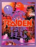 Raiden per PC MS-DOS