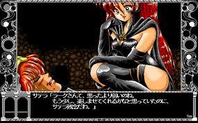 Rance III: Riizasu Kanraku per PC MS-DOS