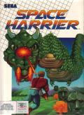 Sega Ages: Space Harrier per PC MS-DOS
