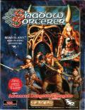 Shadow Sorcerer per PC MS-DOS