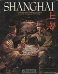 Shanghai per PC MS-DOS