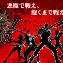 La direzione di Demon Tribe è stata affidata a Riichiro Yamada, ecco un nuovo trailer