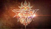 Demon Tribe - Trailer di debutto