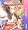 Street Sports Soccer per PC MS-DOS