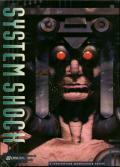System Shock per PC MS-DOS