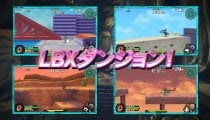 Little Battlers eXperience W - Trailer TGS 2012