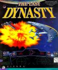 The Last Dynasty per PC MS-DOS