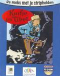 Tintin in Tibet per PC MS-DOS