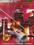 Traffic Department 2192 per PC MS-DOS