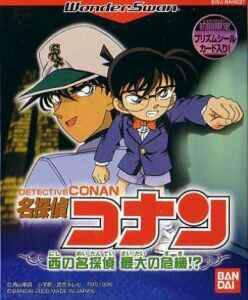 Meitantei Conan: Nishi No Meitantei Saidai No Kiki!? per WonderSwan