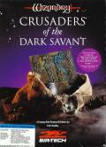 Wizardry VII: Crusaders of the Dark Savant per PC MS-DOS