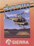 3-D Helicopter Simulator per PC MS-DOS
