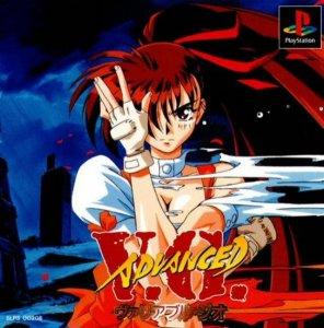 Advanced V.G. per PlayStation
