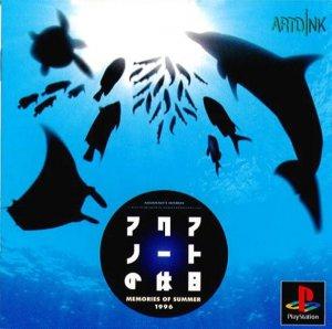 Aquanaut's Holiday: Memories of Summer 1996 per PlayStation
