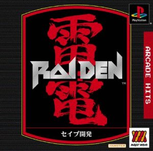 Arcade Hits: Raiden Project per PlayStation