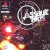 Assault Rigs per PlayStation