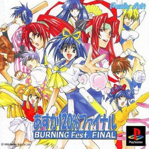 Asuka 120% Burning Fest. Final per PlayStation