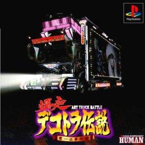 Bakusou Dekotora Densetsu: Art Truck Battle per PlayStation