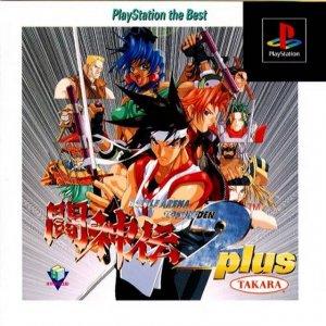 Battle Arena Toshinden 2 Plus per PlayStation