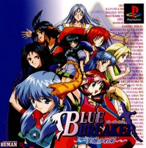 Blue Breaker per PlayStation
