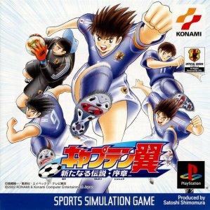 Captain Tsubasa: Aratanaru Densetsu Joshou per PlayStation