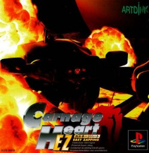 Carnage Heart EZ: Easy Zapping per PlayStation