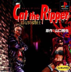 Cat the Ripper: Jyusanninme no Tanteishi per PlayStation