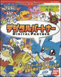 Digital Partner per WonderSwan