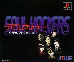 Shin Megami Tensei: Devil Summoner - Soul Hackers per PlayStation